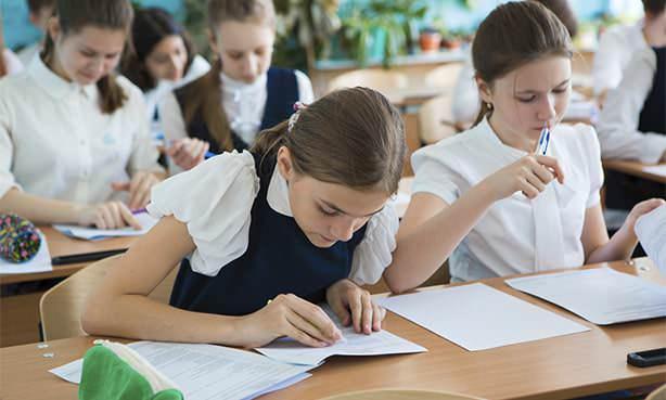 Школьники в эмоциональном напряжении