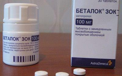 Таблетки Беталок ЗОК (25, 50, 100 мг): инструкция по применению