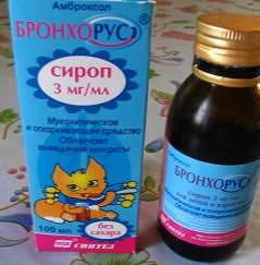 Таблетки и сироп Бронхорус