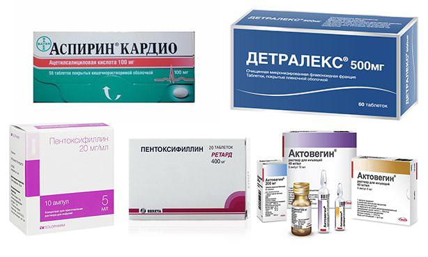 Препараты группы ангиопротекторов