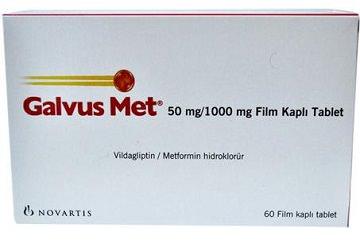 Галвус Мет при диабете