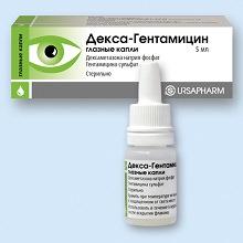 Глазные капли и мазь Декса Гентамицин