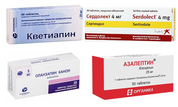 Препараты антипсихотики