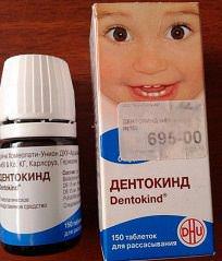 Дентокинд во время прорезывания зубов: инструкция по применению