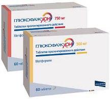 Таблетки Глюкофаж Лонг 500, 750 и 1 000 мг : инструкция по применению