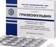 Таблетки Гризеофульвин