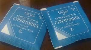 Порошок Стрептоцид: инструкция по применению