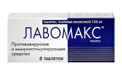 Лавомакс противовирусный и иммуномодулирующий препарат