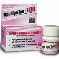 Капли и таблетки Пропротен 100: инструкция по применению