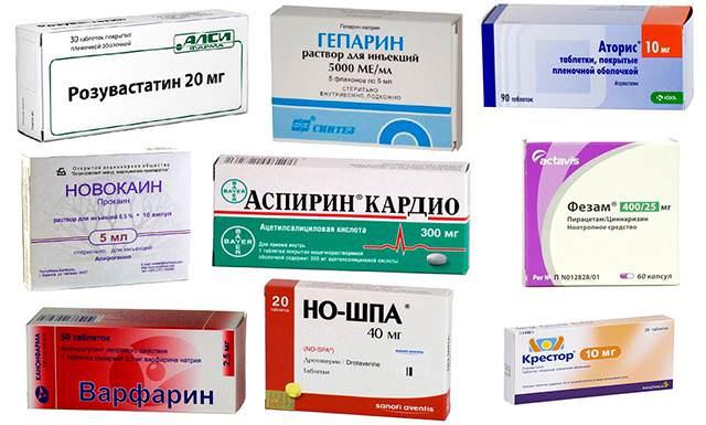 Лекарственные средства для лечения атеросклероза сосудов