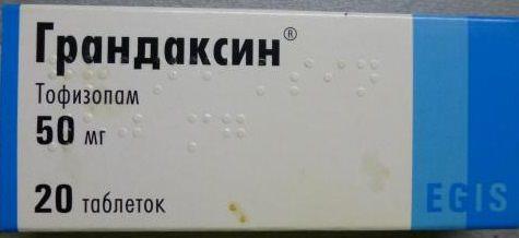 Транквилизатор Грандаксин