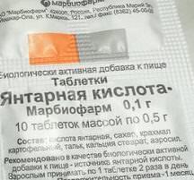 Янтарная кислота: инструкция по применению
