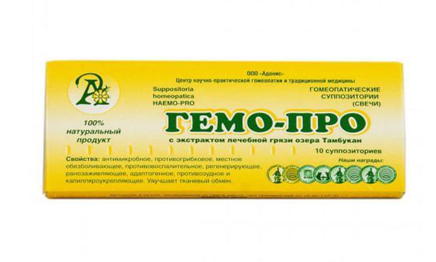Гемо-Про