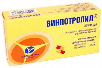 Ноотропный препарат Винпотропил