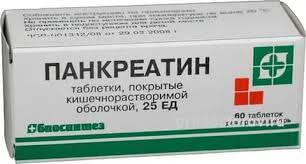 Панкреатин таблетки: инструкция по применению