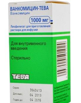 Антибиотик Ванкомицин