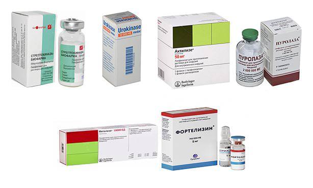 Препараты тромболитики 1, 2, 3 поколения