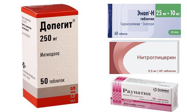Гипотензивные лекарства второй линии