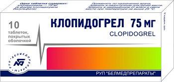 Как принимать Клопидогрел 75 мг: инструкция и отзывы