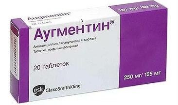 Таблетки Аугментин: инструкция по применению