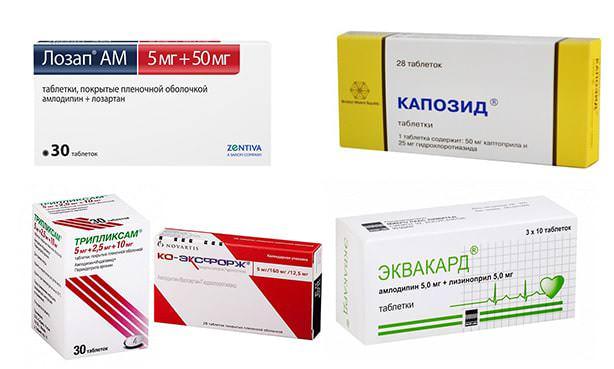 Комбинированные лекарственные препараты от ГБ