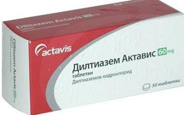 Таблетки Дилтиазем (60 и 90 мг): инструкция по применению