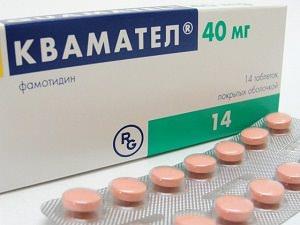 Как принимать таблетки Квамател