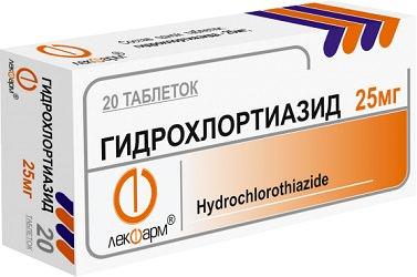 Таблетки Гидрохлортиазид