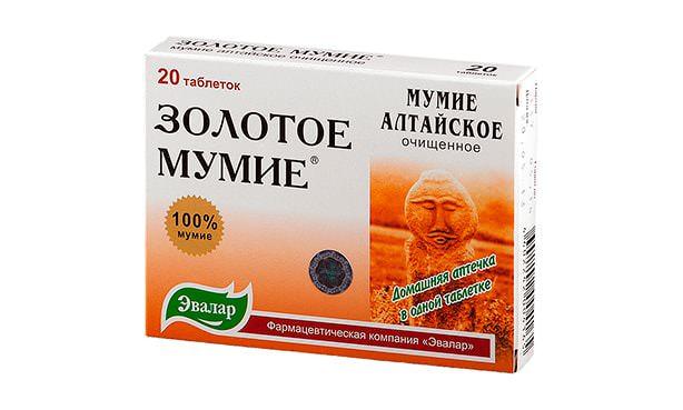 Мумие из аптеки