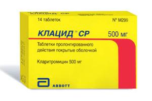 Клацид СР (500 мг): инструкция по применению