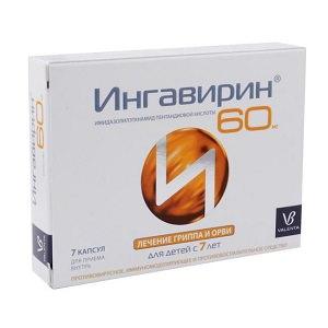 Ингавирин (30, 60 и 90 мг): инструкция по применению
