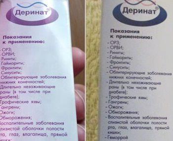 Раствор и капли в нос Деринат: инструкция по применению