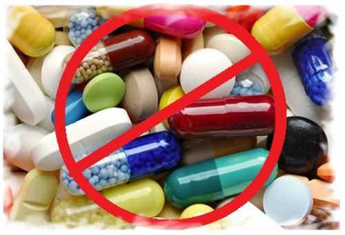 Запрещенные медикаменты
