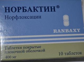 Норбактин