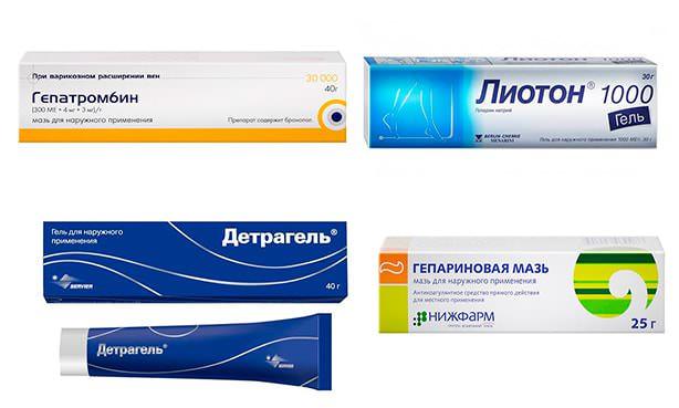Препараты от варикоза: гель, крем, мазь