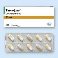 Помогает ли Тамифлю: инструкция по применению для детей и взрослых