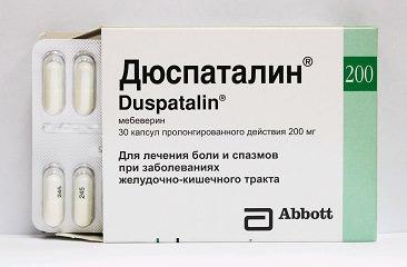 От чего помогает Дюспаталин: инструкция по применению
