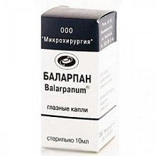 Глазные капли Баларпан