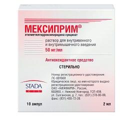 Уколы и таблетки Мексиприм: инструкция и отзывы