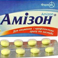 Таблетки Амизон: инструкция по применению