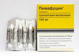 Как применять свечи Пимафуцин для лечения молочницы