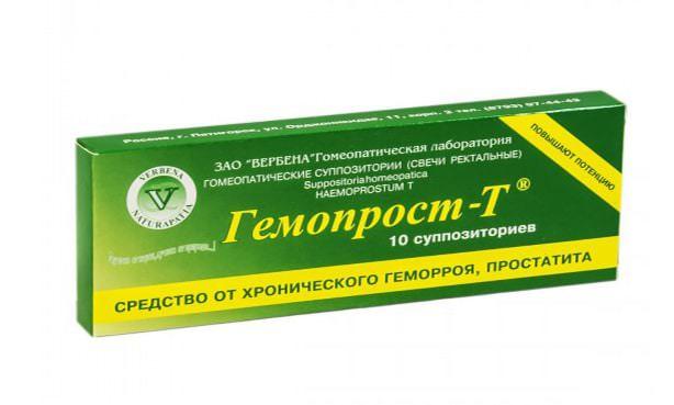 Гемопрост-Т