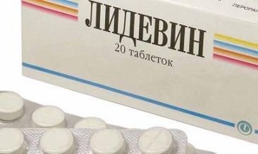 Лидевин препарат для лечения алкогольной зависимости