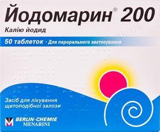 Йодомарин 100 и Йодомарин 200: инструкция по применению