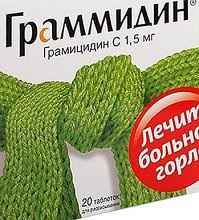 Таблетки Граммидин: инструкция и отзывы людей