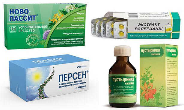 Успокоительные препараты растительного происхождения