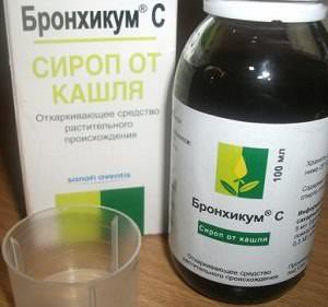Бронхикум С, сироп от кашля: инструкция по применению
