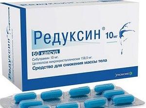 Редуксин (10, 15 мг): для похудения: побочные эффекты и отзывы женщин