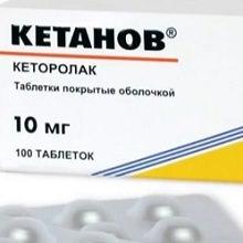 Кетанов таблетки: инструкция по применению