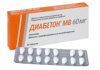 Диабетон МВ (60 мг): инструкция по применению